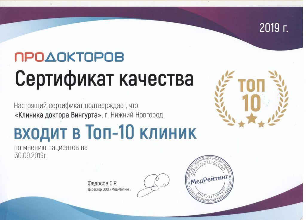 img_1066